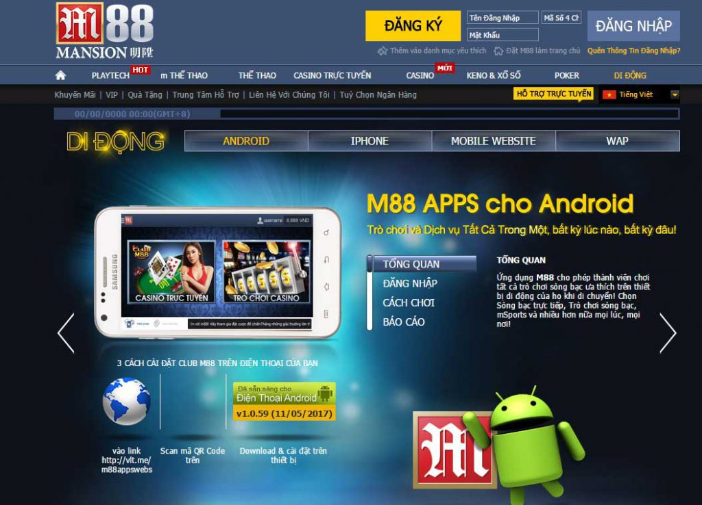 m88 apps mobile